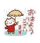 寒さに❄やさしいスタンプ(個別スタンプ:7)