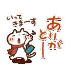 寒さに❄やさしいスタンプ(個別スタンプ:15)