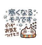 寒さに❄やさしいスタンプ(個別スタンプ:16)