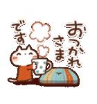 寒さに❄やさしいスタンプ(個別スタンプ:18)