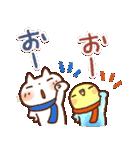 寒さに❄やさしいスタンプ(個別スタンプ:32)