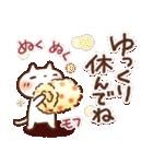 寒さに❄やさしいスタンプ(個別スタンプ:38)