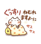 寒さに❄やさしいスタンプ(個別スタンプ:39)