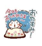 寒さに❄やさしいスタンプ(個別スタンプ:40)