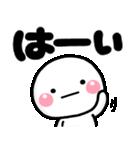 文字が大きくシンプル♡大人の日常スタンプ(個別スタンプ:5)
