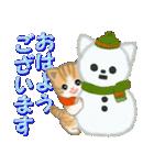 ちび猫 優しい冬(個別スタンプ:1)