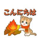 ちび猫 優しい冬(個別スタンプ:3)