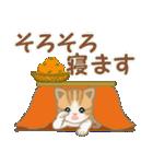 ちび猫 優しい冬(個別スタンプ:5)