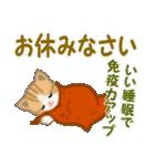 ちび猫 優しい冬(個別スタンプ:6)