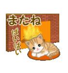 ちび猫 優しい冬(個別スタンプ:7)