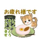 ちび猫 優しい冬(個別スタンプ:10)