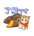 ちび猫 優しい冬(個別スタンプ:13)