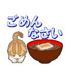 ちび猫 優しい冬(個別スタンプ:16)