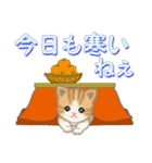 ちび猫 優しい冬(個別スタンプ:18)