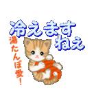 ちび猫 優しい冬(個別スタンプ:20)