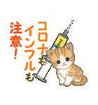 ちび猫 優しい冬(個別スタンプ:21)