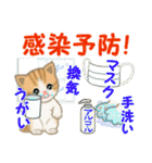 ちび猫 優しい冬(個別スタンプ:22)