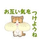 ちび猫 優しい冬(個別スタンプ:28)