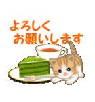 ちび猫 優しい冬(個別スタンプ:32)