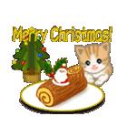 ちび猫 優しい冬(個別スタンプ:34)