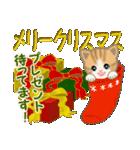 ちび猫 優しい冬(個別スタンプ:35)