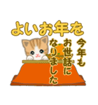 ちび猫 優しい冬(個別スタンプ:36)