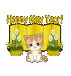 ちび猫 優しい冬(個別スタンプ:37)