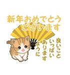 ちび猫 優しい冬(個別スタンプ:38)