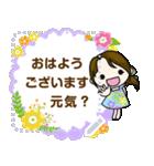 のどりょんスタンプ 5(個別スタンプ:1)