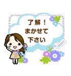 のどりょんスタンプ 5(個別スタンプ:2)