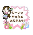 のどりょんスタンプ 5(個別スタンプ:3)