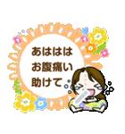 のどりょんスタンプ 5(個別スタンプ:4)