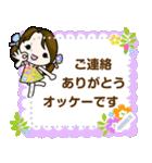のどりょんスタンプ 5(個別スタンプ:5)