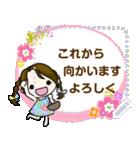 のどりょんスタンプ 5(個別スタンプ:6)