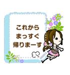 のどりょんスタンプ 5(個別スタンプ:7)