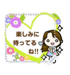 のどりょんスタンプ 5(個別スタンプ:8)