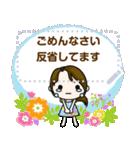 のどりょんスタンプ 5(個別スタンプ:9)