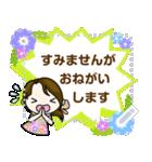 のどりょんスタンプ 5(個別スタンプ:10)