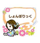 のどりょんスタンプ 5(個別スタンプ:14)