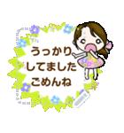 のどりょんスタンプ 5(個別スタンプ:15)