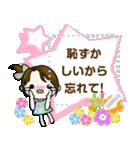 のどりょんスタンプ 5(個別スタンプ:16)
