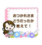 のどりょんスタンプ 5(個別スタンプ:17)