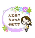 のどりょんスタンプ 5(個別スタンプ:18)