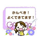 のどりょんスタンプ 5(個別スタンプ:20)