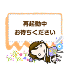 のどりょんスタンプ 5(個別スタンプ:21)