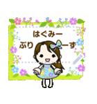 のどりょんスタンプ 5(個別スタンプ:22)