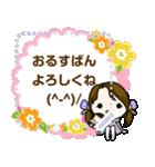 のどりょんスタンプ 5(個別スタンプ:23)