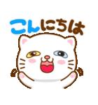 猫カオマニー眼2色(セット2)(個別スタンプ:2)