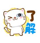 猫カオマニー眼2色(セット2)(個別スタンプ:3)