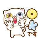 猫カオマニー眼2色(セット2)(個別スタンプ:4)